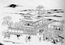The Shimabara, or pleasure quarters of Kyoto